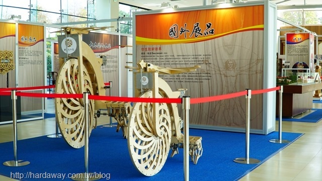 成美木生國際木工藝特展