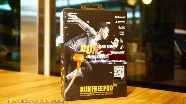 Soul Run Free Pro Bio藍牙運動耳機