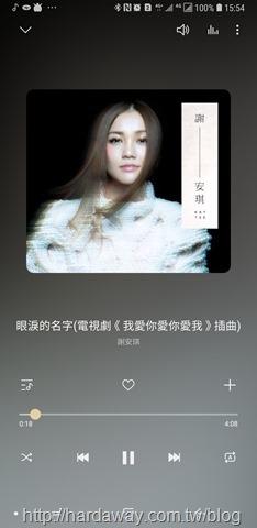 Screenshot_20190112-155446_Samsung Music