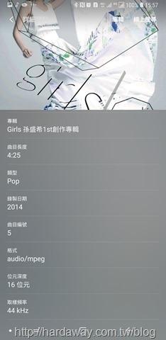 Screenshot_20190112-155710_Samsung Music