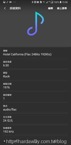Screenshot_20190112-155839_Samsung Music