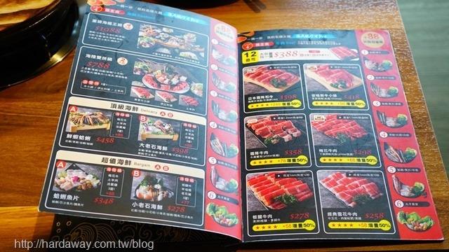 上老石鍋台南中華店菜單
