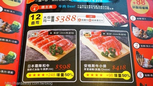 上老石鍋中華店菜單