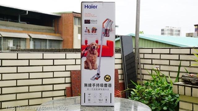 海爾寵物專業版無線手持吸塵器
