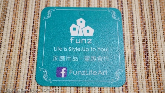 FUNZ房·飾-時尚美學館