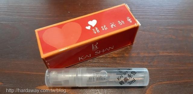 KS KAI SHAN告白香水