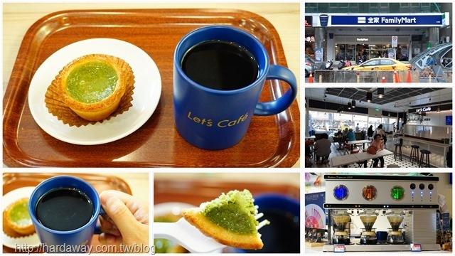 台北Let's Cafe品牌旗艦店