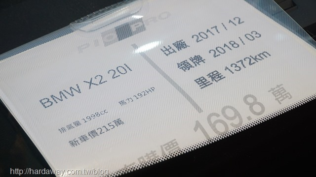 BMW X2 20I