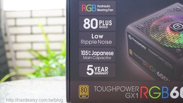 Thermaltake Toughpower GX1 RGB金牌電源供應器