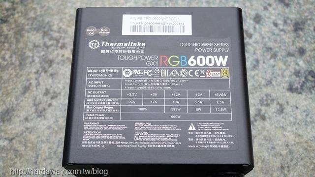Thermaltake Toughpower GX1 RGB電源供應器