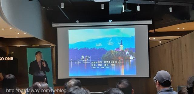 吉光旅遊秋季歐洲旅遊行程