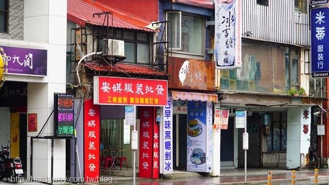 萬華文史導覽