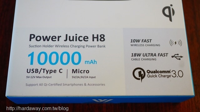 Wyless Power Juice H8行動電源