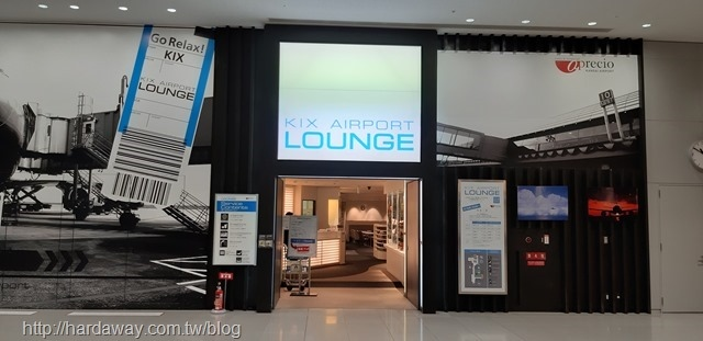 關西機場KIX AIRPORT LOUNGE