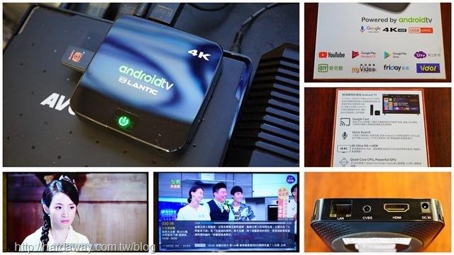 彩虹奇機4K電視盒ATV495MAX