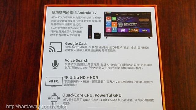 喬帝科技彩虹奇機電視盒