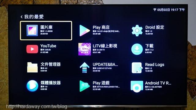 彩虹奇機電視盒