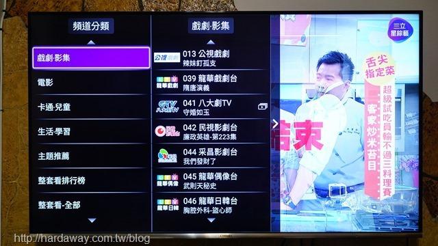 LiTV電視頻道