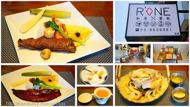 羅東創意排餐餐廳