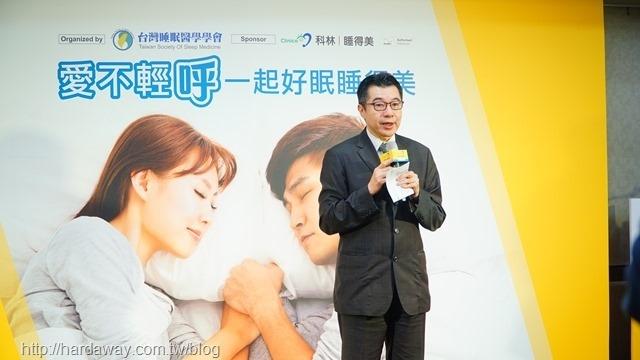 台灣睡眠醫學學會理事長