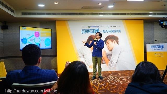 台灣睡眠醫學學會大眾教育委員會主席