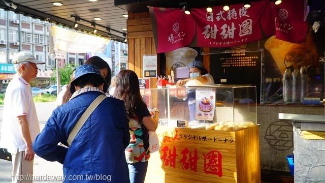 北海道脆皮甜甜圈北投石牌店