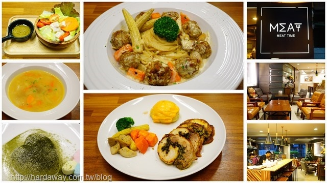 新竹市義式料理餐廳