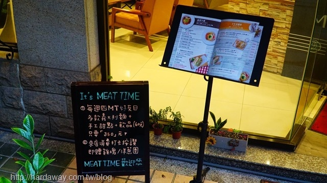 MEAT TIME歐式羅馬料理