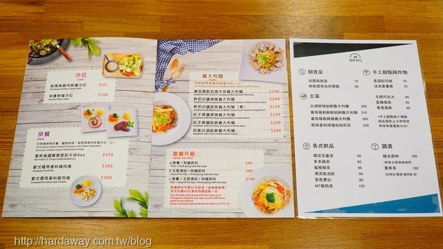 MEAT TIME歐式羅馬料理菜單