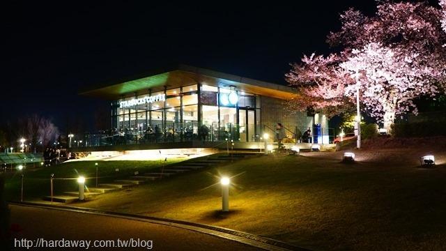 星巴克富山環水公園店