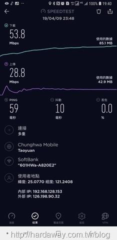 翔翼通訊日本wifi分享器測速