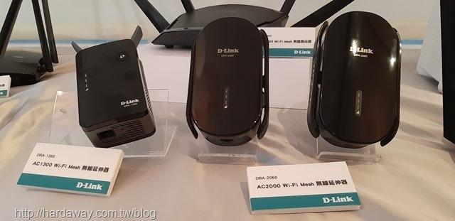 D-Link Wi-Fi Mesh無線延伸器