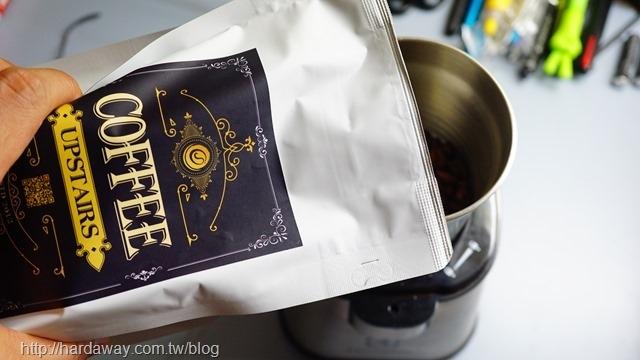 哥倫比亞薇拉陽光酒香日曬咖啡豆