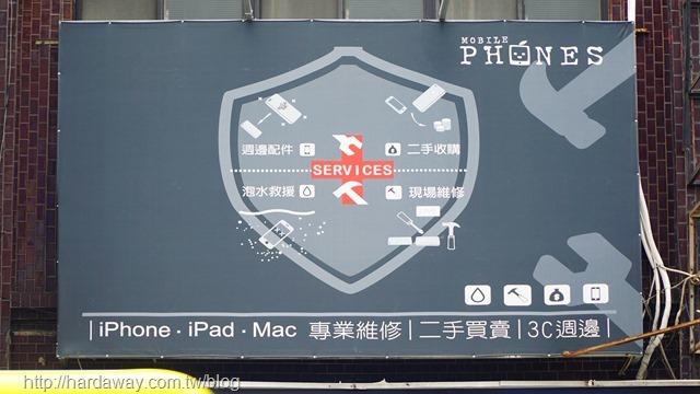 蘋果保衛站