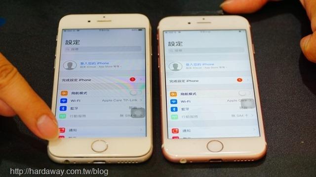 維修iPhone螢幕等級比較