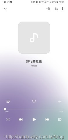 Screenshot_20190609-223310_Samsung Music