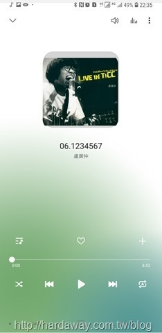 Screenshot_20190609-223511_Samsung Music