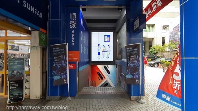 順發3C台北店