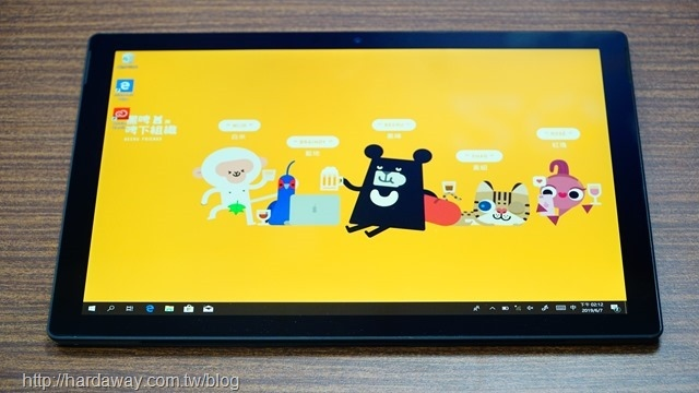 Microsoft Surface Pro 6黑啤聯名款