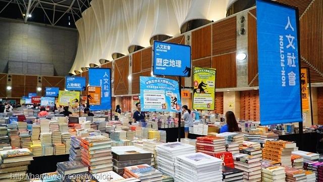 台北大野狼國際書展