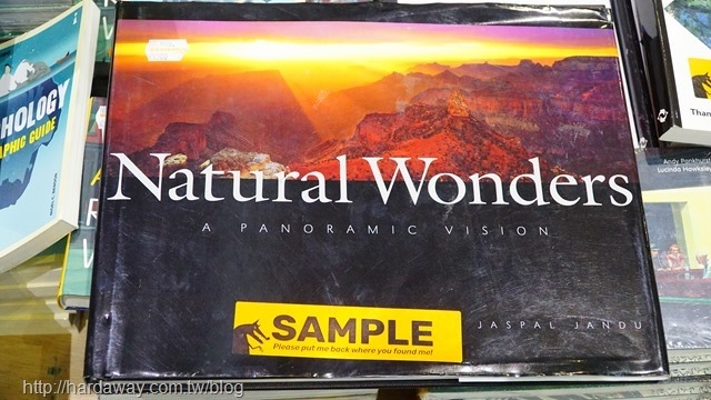 Natural Wonders: A Panoramic Vision