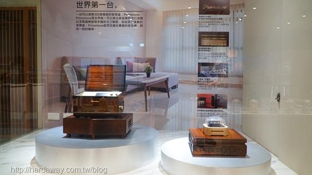 Primotone音樂盒