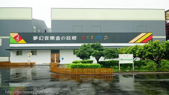 台灣現代音樂鈴博物館買音樂盒