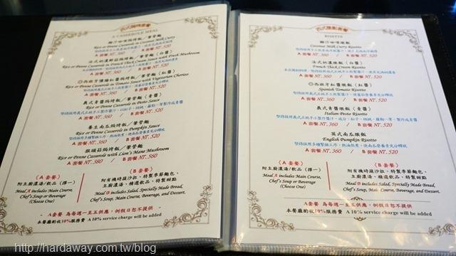 赤崁璽樓餐廳菜單