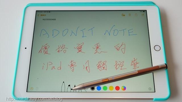 高CP值iPad專用觸控筆
