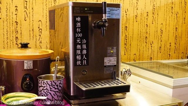 新竹有生啤酒暢飲餐廳