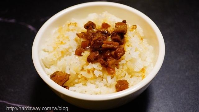 新竹滷肉飯