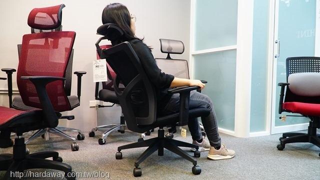 價格實惠人體工學椅