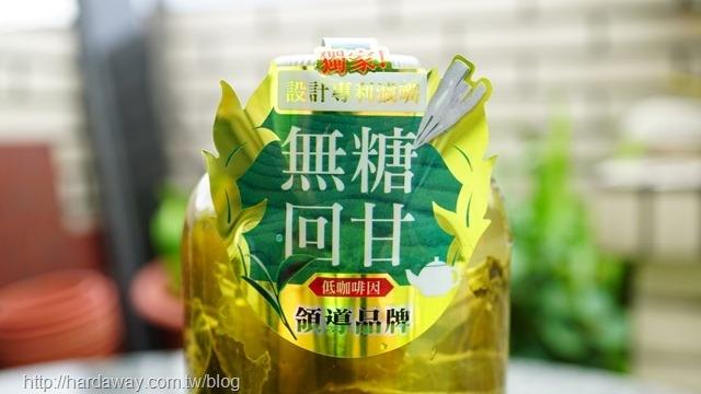 高山烏龍青茶冷泡茶
