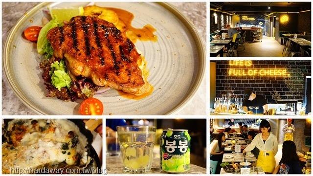YELO Seoul Bistro首爾餐酒館